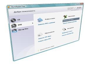 BurnAware Free 3.05