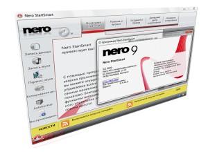 Nero 9.4.39.0