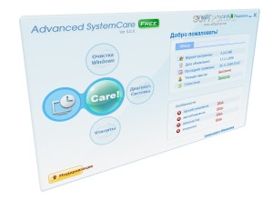 Advanced SystemCare 3.7.0 Free