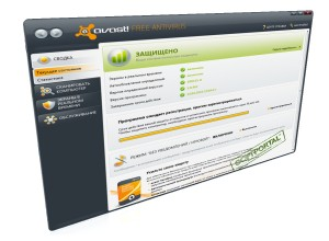 avast! Free Antivirus 5.0.677