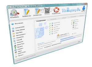 Vit Registry Fix 9.5.3 Free
